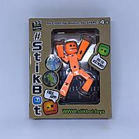 Фигурка для анимационного творчества Stikbot Оранжевый