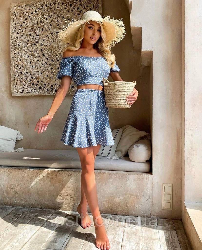Женский костюм юбка и топ