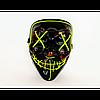Неонова маска Purge Mask Судно ніч Зелена