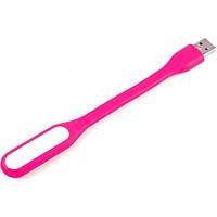 Лампа портативна USB MI LED LIGHT UTM Рожевий