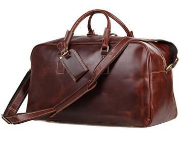 Велика зручна дорожня сумка шкіряна, англійський стиль 7156LB