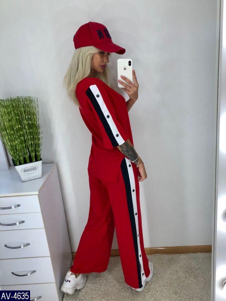 Спортивний костюм AV-4635