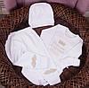 Іменний набір для хрещення білий із золотим