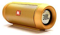 Портативна колонка JBL Charge 2+ Gold