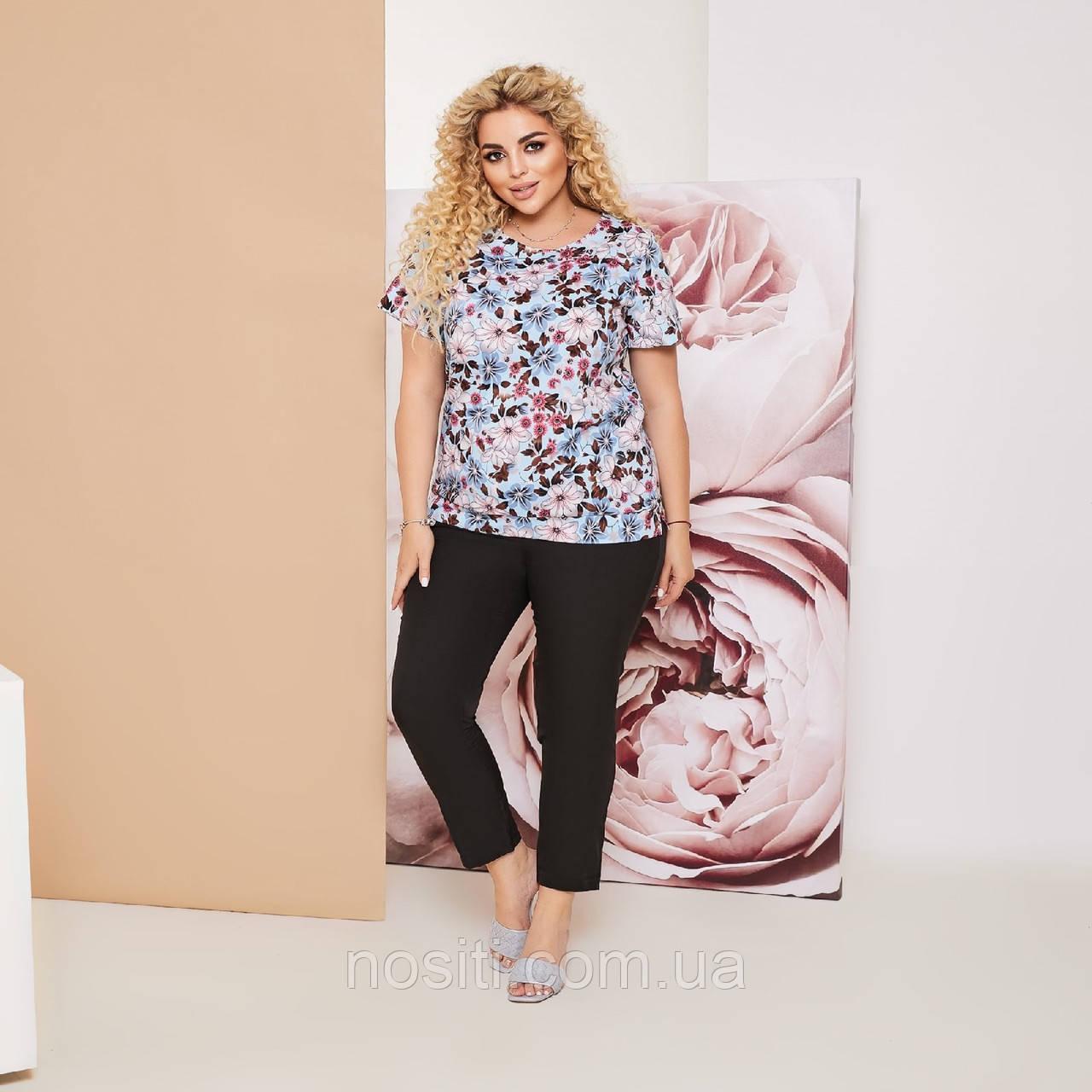 Батальный женский костюм брюки и блузка