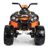 Дитячий квадроцикл M 3999EBLR-7 помаранчевий, фото 6