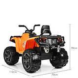 Дитячий квадроцикл M 3999EBLR-7 помаранчевий, фото 7