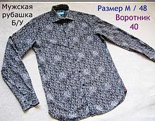 Класична чоловіча сорочка 3D принт Довгий рукав Розмір М / 48 Комір 40