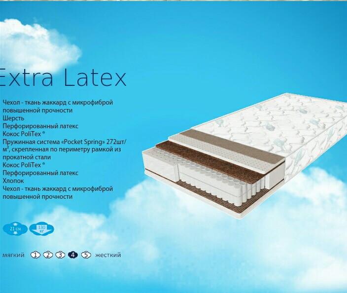 Матрас Extra latex