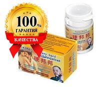 Твердый и Крепкий препарат для супер потенции, продления полового акта и увеличения пениса (10 табл.