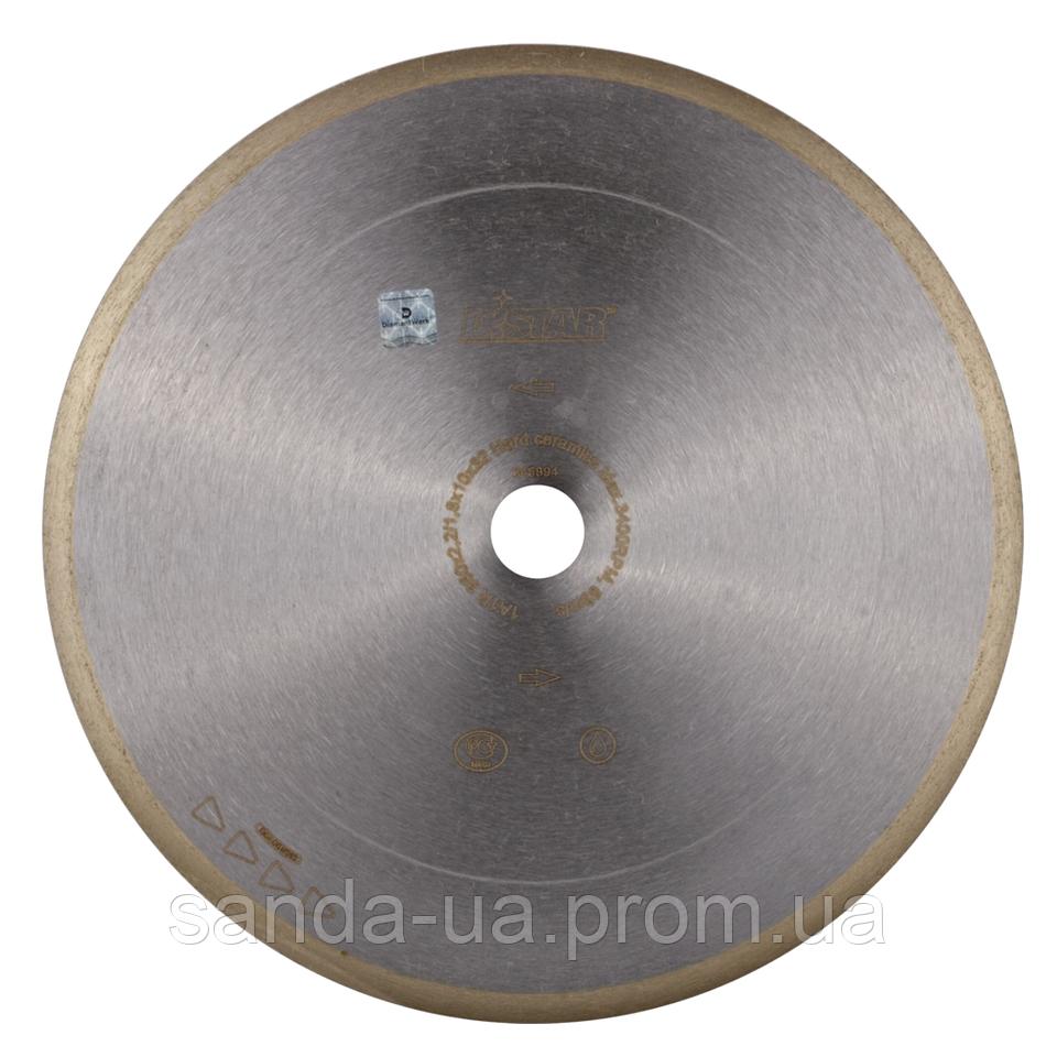 Круг алмазный отрезной Distar 1A1R 350x2,2/1,8x10x32 Hard ceramics