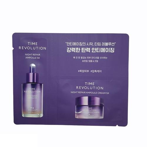 Missha Time Revolution Night Repair Ampoule + Cream 5X Пробник крему і сироватки з біфідобактеріями