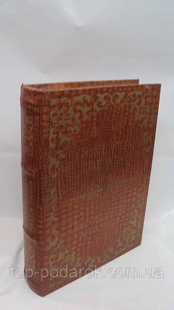 Шкатулка-книга MARGARET MITCHELL