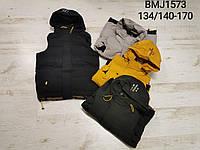 Жилетка утеплена для хлопчиків Glo-Story,134/140-170 рр. Артикул: BMJ1573, фото 1