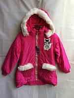 Куртка зимняя для девочки 7-10 лет,малиновая