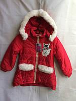 Куртка зимняя для девочки 7-10 лет,красная