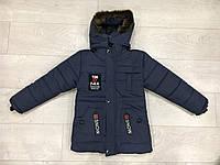 Детская куртка еврозима для мальчика 7-9 лет, синяя
