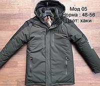 Зимова чоловіча куртка Adidas розмір норма 48-56,колір чорний з хакі