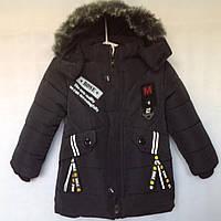 Куртка детская еврозима для мальчика Rose размер 4-7 лет, темно-синего цвета