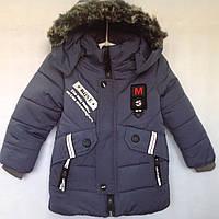 Куртка детская еврозима для мальчика Rose размер 4-7 лет, джинсового цвета