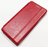 Чехол книжка Momax New для Xiaomi Mi 11 Lite Красный