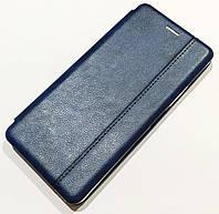 Чехол книжка Momax New для Xiaomi Mi 11 Lite Синий