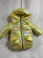 Детская удлиненная куртка еврозима для девочки на флисе 1-5 лет, желтого цвета