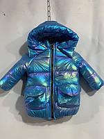 Детская удлиненная куртка еврозима для девочки на флисе 1-5 лет, синего цвета