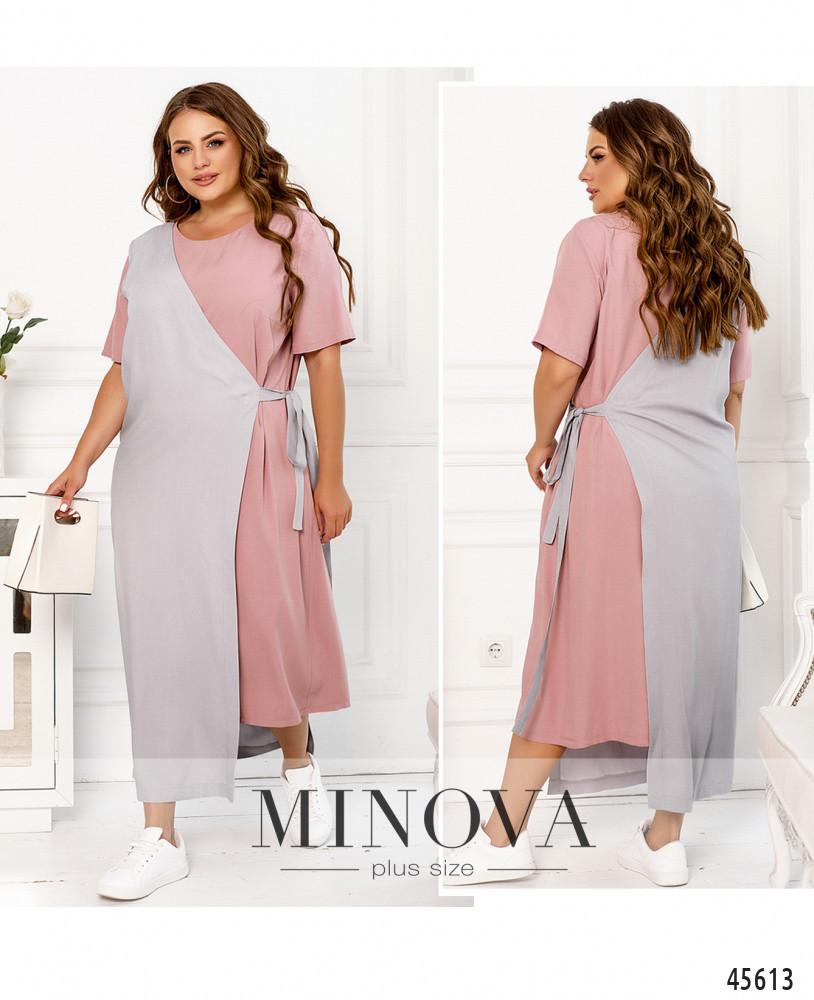 Платье №2288Б-пудра-серый пудра-серый/50-52