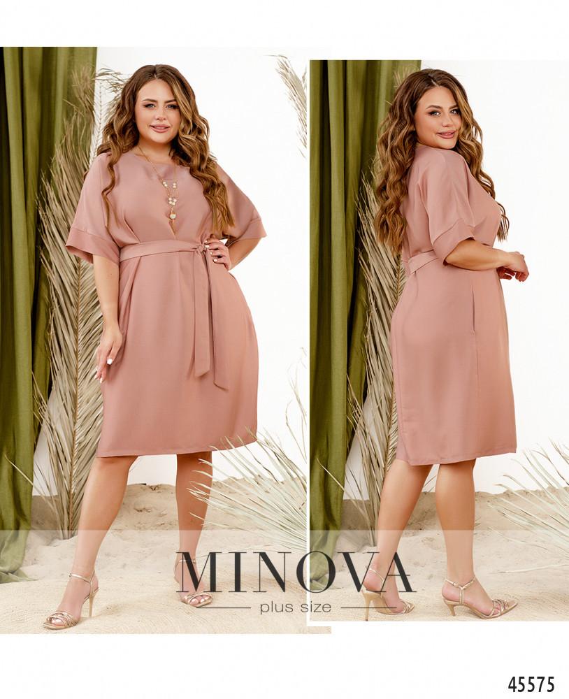 Платье №2287-фреза фреза/50-52