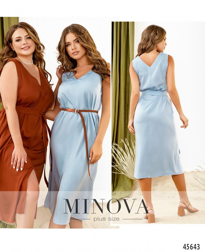 Сукня №2291-блакитний блакитний/42-44