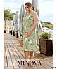Платье №2290-мята мята/46-48, фото 3