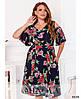 Платье №2282-яркие-цветы яркие-цветы/50-52, фото 2