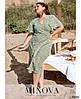 Сукня №1041-1-оливка оливка/46-48, фото 3