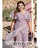 Сукня №1041-1-лаванда лаванда/46-48, фото 2