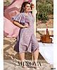 Сукня №1041-1-лаванда лаванда/46-48, фото 3