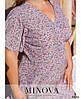 Сукня №1041-1-лаванда лаванда/46-48, фото 4
