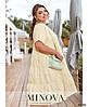 Платье №1046-желтый желтый/52-54, фото 3
