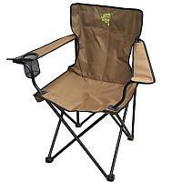 Туристическое раскладное кресло «Походное»