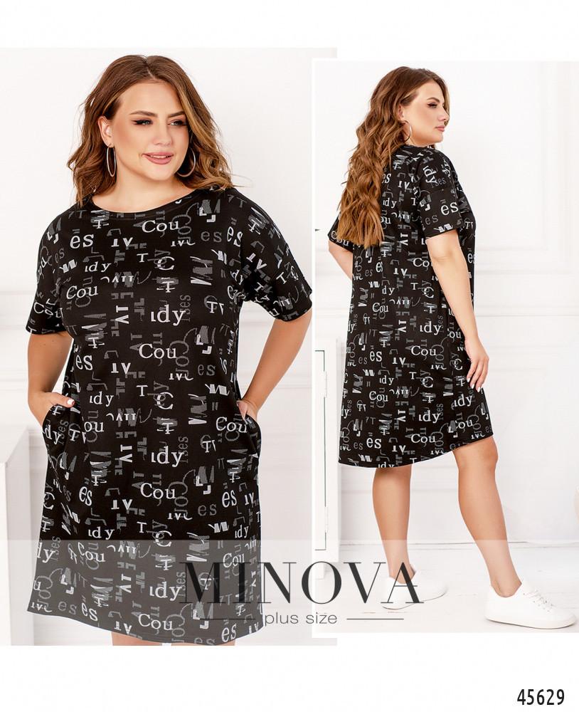 Платье №1085Б-чёрный чёрный/Универсальный(48-50-52)