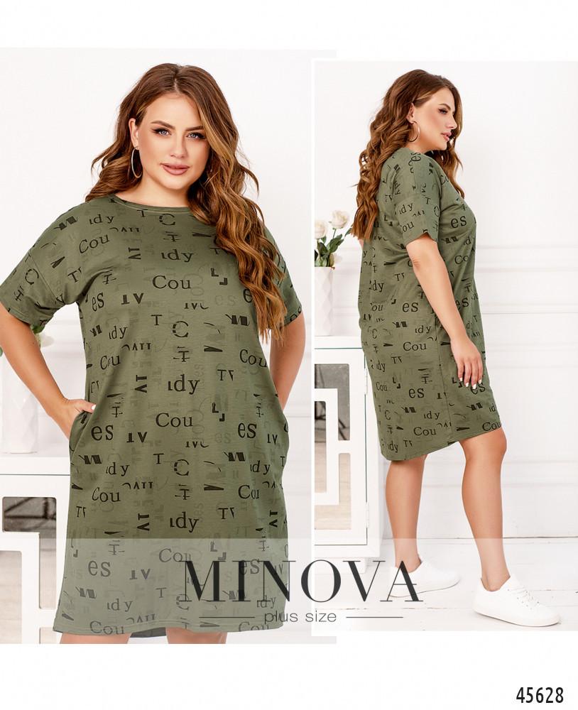 Сукня №1085Б-оливковий оливковий/Універсальний(48-50-52)