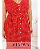 Сукня №833Б-червоний червоний/48-50, фото 4