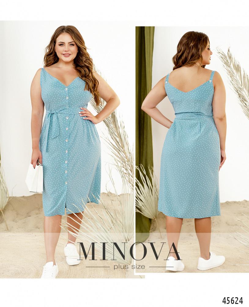 Сукня №833Б-блакитний блакитний/48-50