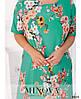 Платье №21-11-Бирюзовый Бирюзовый/54, фото 4