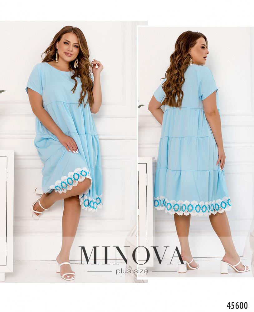 Платье №1045Б-голубой голубой/52-54
