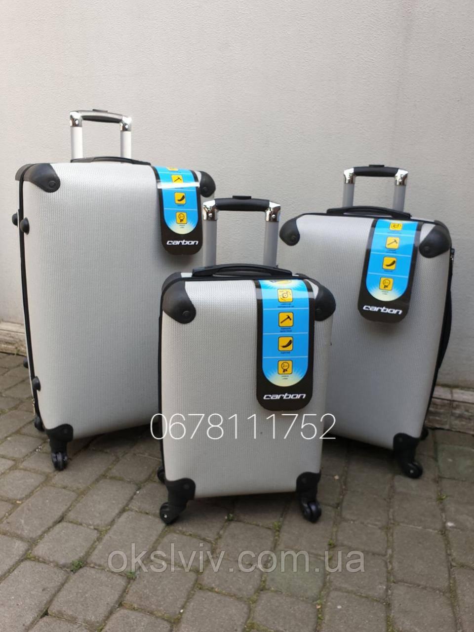 CARBON 320 Німеччина валізи валізи, сумки на колесах