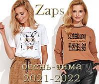 Zaps осень-зима 2021-2022