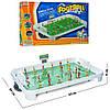 Футбол 68008 53-36-6 см., фігурки на пружинах, ворота, м'яч, прапор, кор., 53,5-37-6 см.