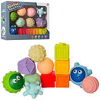 Іграшка для купання A011 м'яка ячики 8шт., кубики-пазли 4шт., пискавка/бризкалка, кор., 34,5-25,5-9 див.