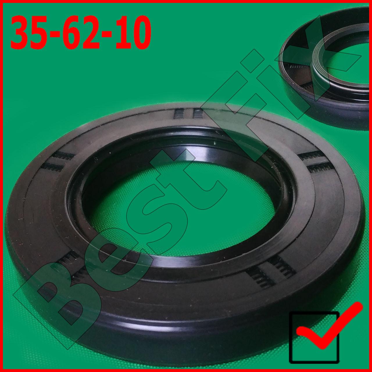 Сальник 35-62-10 GP WLK